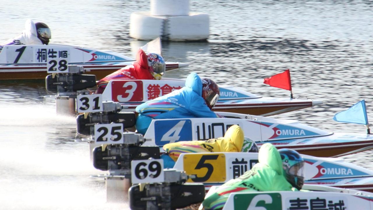 競艇 今日 の レース BOAT RACE BB - JLC