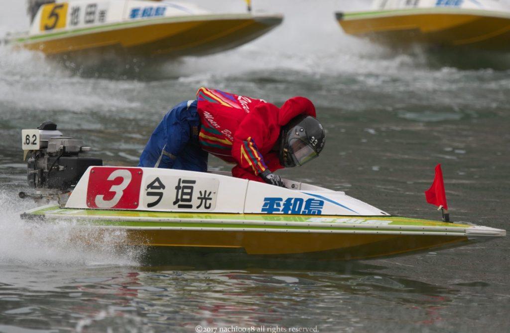 第1回全国ボートレース甲子園 優勝 今垣光太郎