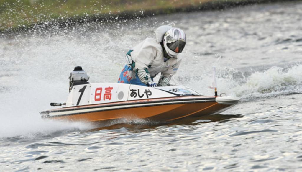 競艇 賞金王 生涯獲得賞金 ランキング4