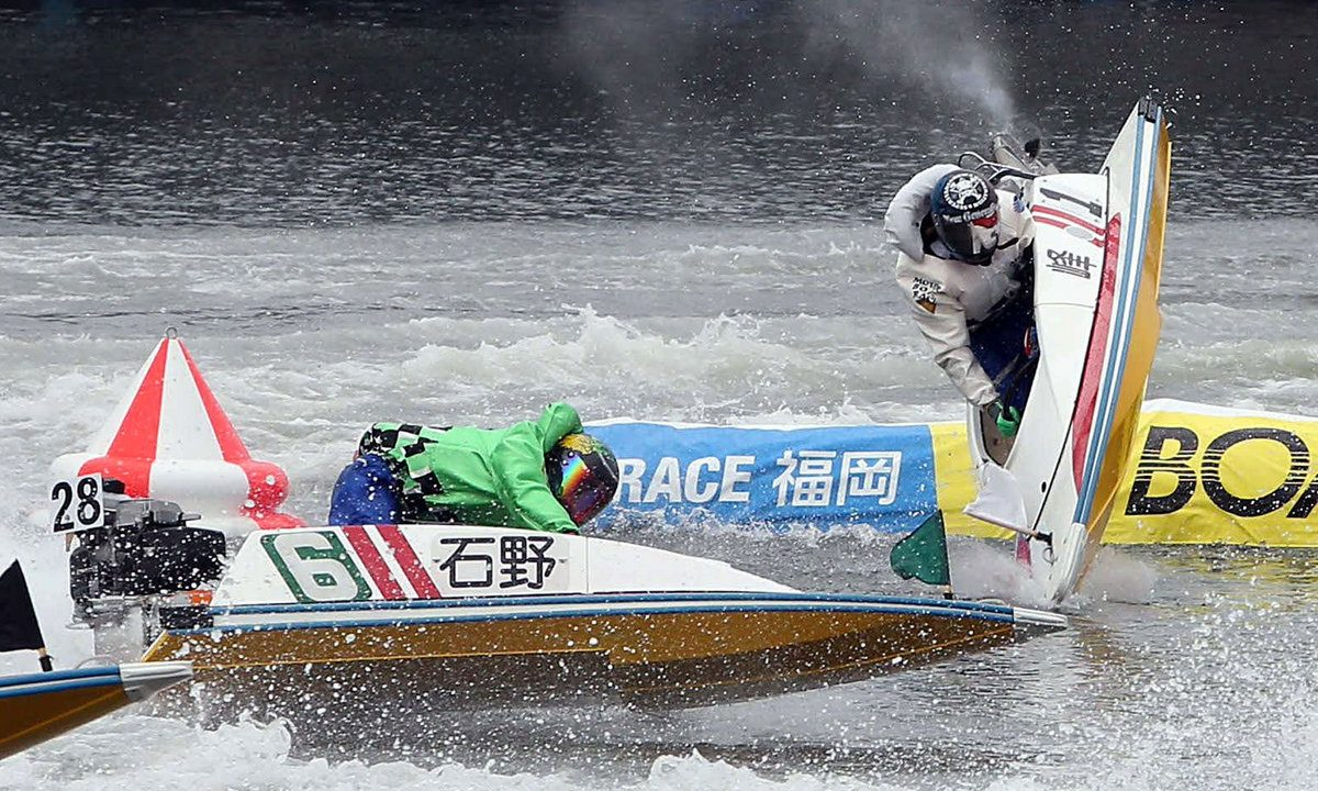 ボート レース 若松 予想 日刊スポーツボートレース予想情報
