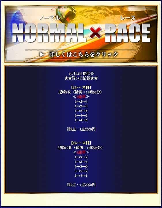 VMAX_1123NORMAL的中PC