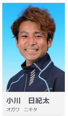小川日紀太1