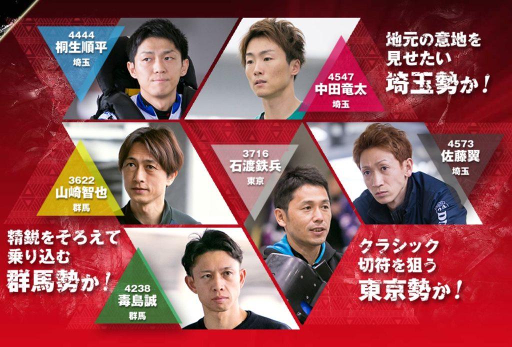 関東地区選手権競走19
