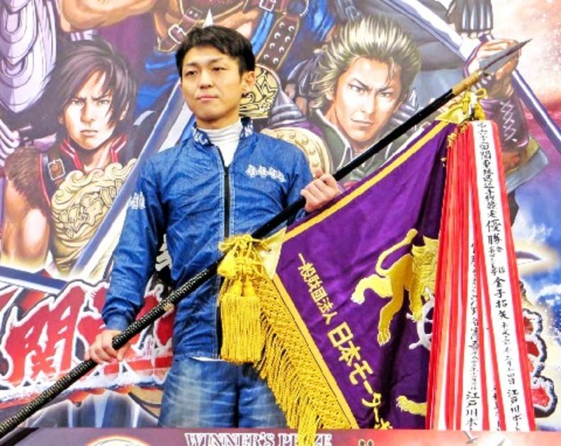 関東地区選手権競走20