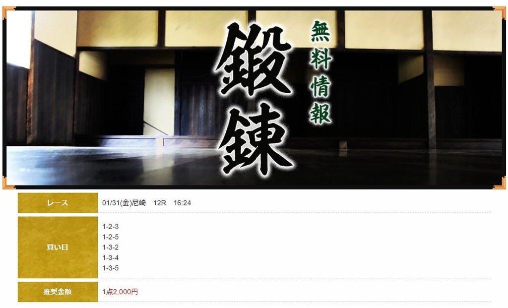 船国無双 無料情報0131