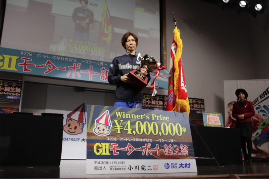 マクール賞2