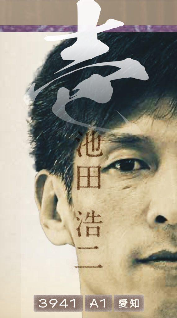 オールジャパン竹島特別・開設65周年記念競走2