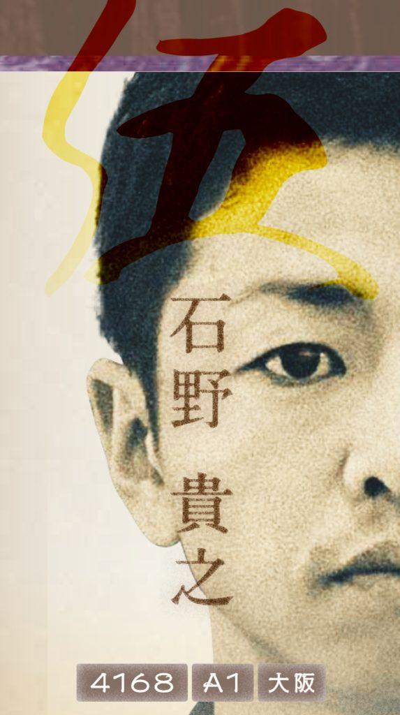 オールジャパン竹島特別・開設65周年記念競走6