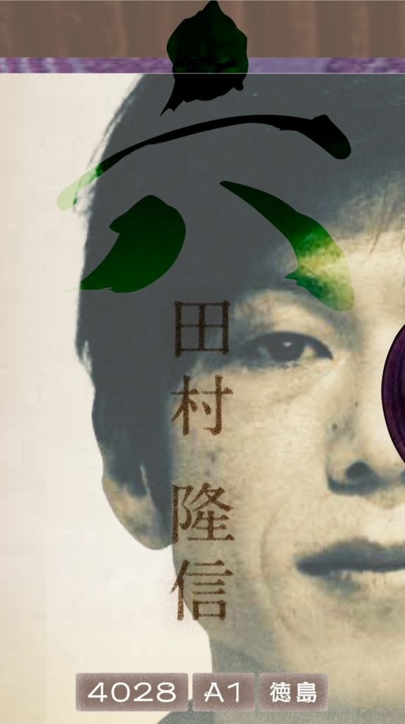オールジャパン竹島特別・開設65周年記念競走7