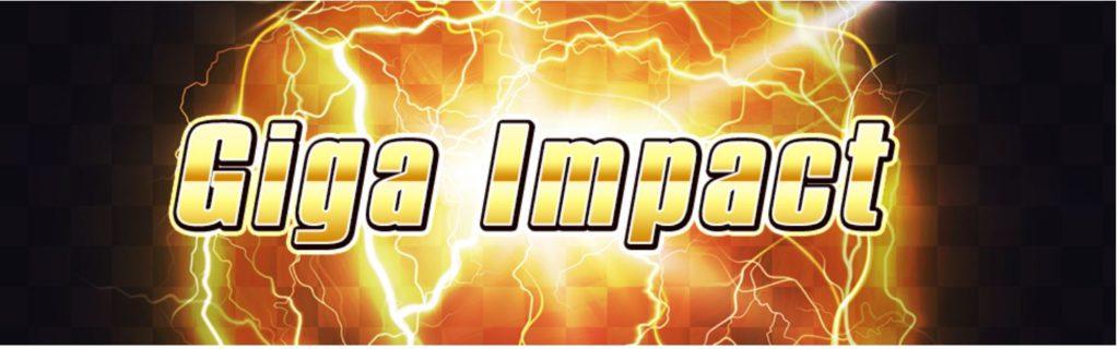 競艇IMPACT17