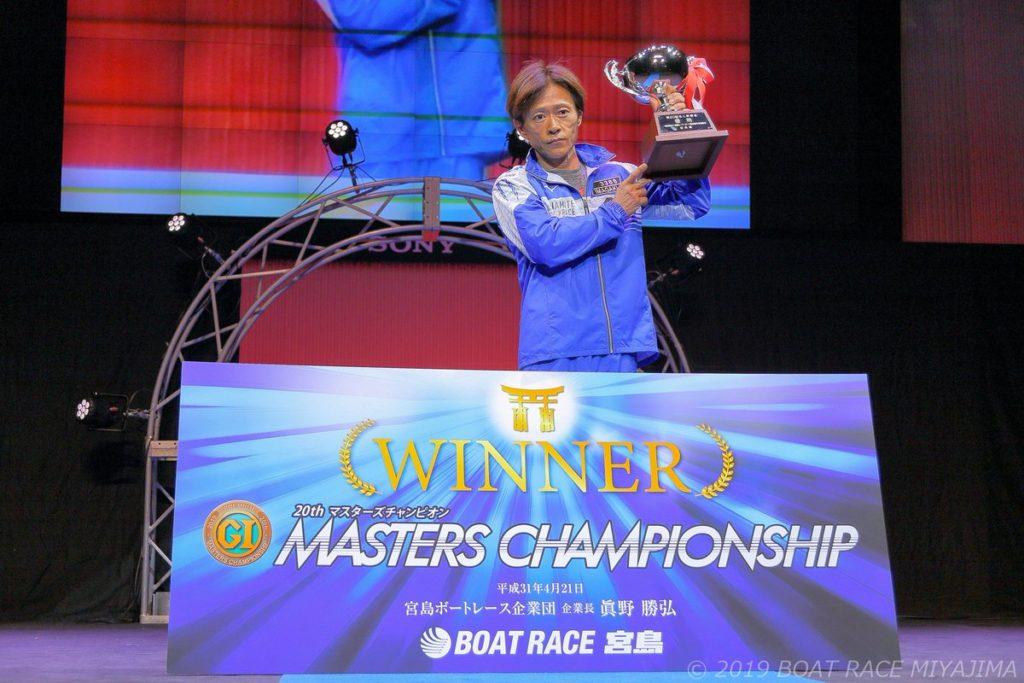 第21回マスターズチャンピオン20202
