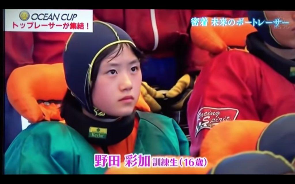 野田彩加6