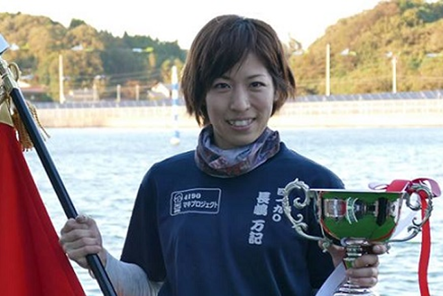 長嶋万記 ながしままき 優勝 社会貢献 成績 美人 かわいい 人気 ボートレーサー 競艇選手