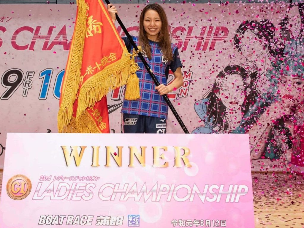 競艇 競艇予想サイト 優勝者 ドリーム戦メンバー 稼ぐ 当たる 出場者 PG1 G1 レディースチャンピオン 女子王座決定戦 多摩川 2020 第34回