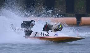 競艇 競艇選手 ボートレース ボートレーサー 村松修二 むらまつしゅうじ コロナ お酒持ち込み 出場停止 SG  ツイッター インスタ ブログ 成績 優勝 プライベート