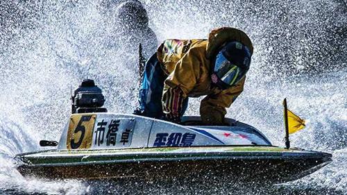 市橋卓士 いちはし たかし 競艇 競艇選手 ボートレース ボートレーサー 特長 スタートタイミング 成績 優勝 ツイッター インスタ ユーチューブ プライベート