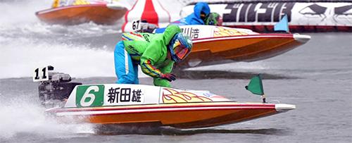 新田雄史 にった ゆうし 競艇 競艇選手 ボートレース ボートレーサー 特長 スタートタイミング 成績 優勝 ツイッター インスタ ユーチューブ プライベート
