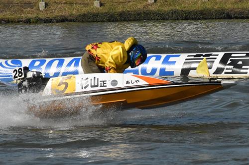 杉山正樹 すぎやま まさき 競艇 競艇選手 ボートレース ボートレーサー 特長 スタートタイミング 成績 優勝 ツイッター インスタ ユーチューブ プライベート