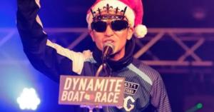 西山貴浩、競艇、ボート、きょうてい,優良、悪徳、選手