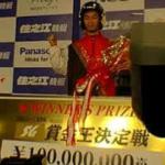 辻栄蔵 つじえいぞう 競艇 競艇選手 ボートレース ボートレーサー 特長 スタートタイミング 成績 優勝 ツイッター インスタ ユーチューブ プライベート