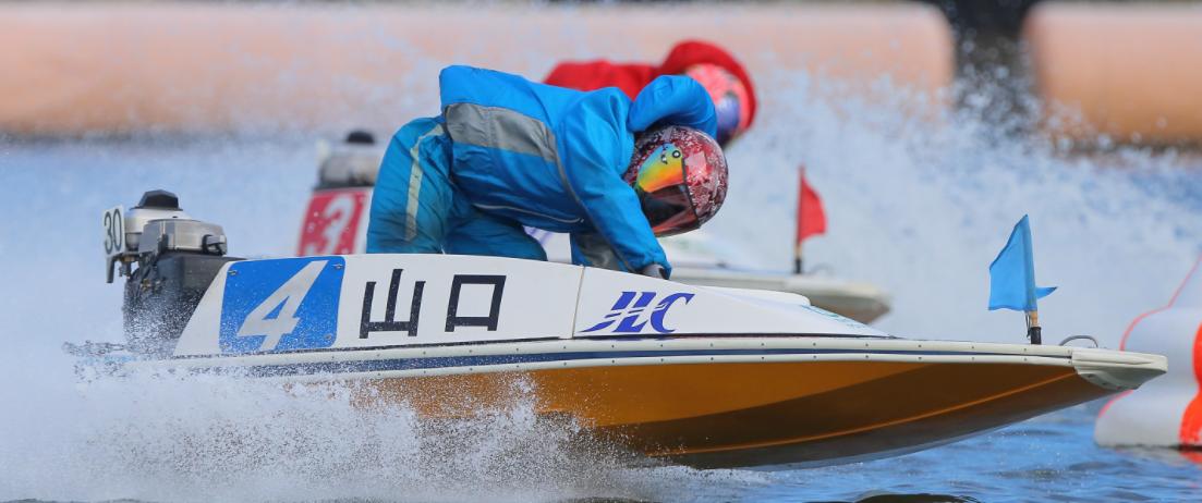 山口剛 やまぐち つよし 競艇 競艇選手 ボートレース ボートレーサー 特長 スタートタイミング 成績 優勝 ツイッター インスタ ユーチューブ プライベート