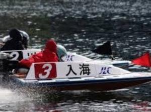 競艇 ボートレース 結婚 ニュース 祝福 新田有理選手 入海馨選手 めでたい ウエディング 的中 同期 姉さん女房 豆知識