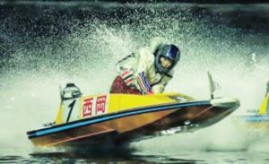 西岡成美 にしおかなるみ 姉妹レーサー 競艇 ボートレース 選手紹介 女子レーサー レディース レディース戦 シリーズ戦 プライベート 成績 美人 かわいい 女子 Twitter Instagram YouTube Facebook ブログ 西岡育美