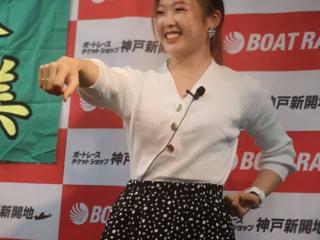 競艇 ボートレース 競艇選手 ボートレーサー 戸敷晃美  とじきあきみ ツイッター ブログ インスタ プライベート 成績 優勝 美人 かわいい 女子