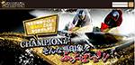 競艇チャンピオン 競艇CHAMPION ClubGinga クラブギンガ SIX BOAT シックスボート 戦国無双 競艇 ボートレース 優良 予想サイト 稼げる 勝てる 当たる 帯封 オススメ 公開 タレコミ情報