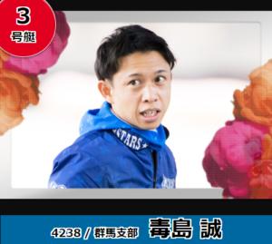 第56回ボートレースクラシック2021 GRANDE5 SG 福岡出場選手 注目選手 歴代優勝者 モーターデータ 競艇 ボートレース 的中率 予想 優良 悪徳 評価 評判 口コミ 検証 ランキング 的中 稼げる 勝つ 勝てる 方法 万舟