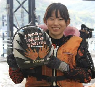 G3 浜名湖オールレディース HamaZoカップ レディース戦 競艇 ボートレース 的中率 予想 優良 悪徳 評価 評判 口コミ 検証 ランキング 的中 稼げる 勝つ 勝てる 方法 万舟