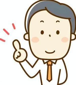 競艇ライナー競艇LINER 競艇 ボートレース 予想サイト 優良 情報サイト 安心 稼げる 勝てる オススメ 当たる 調査 検証 当たらない 悪徳 悪質 詐欺 騙された 失敗 口コミ 実績 払戻し 的中 勝った 負けた 評判 評価 新発見 初心者 投資