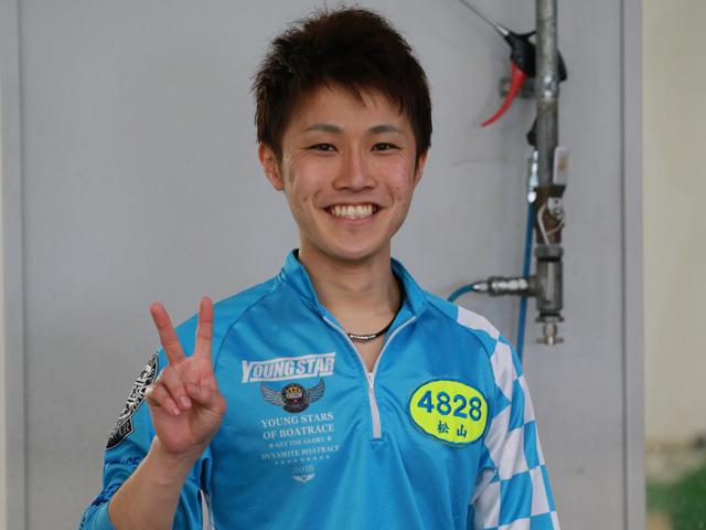 松山将吾 まつやましょうご 競艇 競艇選手 ボートレース ボートレーサー 特長 スタートタイミング 成績 優勝 ツイッター インスタ ユーチューブ プライベート