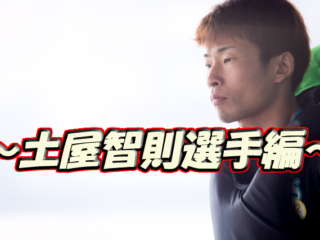 土屋智則 つちやとものり 競艇 競艇選手 ボートレース ボートレーサー 特長 スタートタイミング 成績 優勝 ツイッター インスタ ユーチューブ プライベート