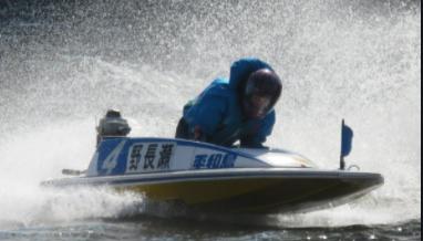競艇 ボートレース 稼げる 的中 競艇選手 特徴 優勝 勝つ ボートレーサー SG G1 成績 野長瀬正孝 のながせまさたか 61期 2000勝 2000 ボートレースメモリアル