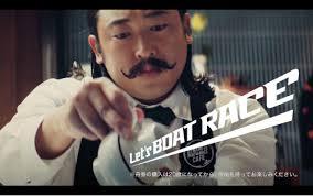 競艇 CM ロバート秋山